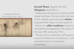 時代は秀吉から家康へ 重要な転換期を芸術はどう表現したのか