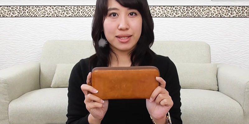 やばっ、彼氏へのプレゼント買ってない… そんなときは財布だ! いいから財布だ!