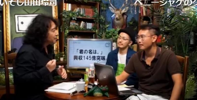 『君の名は。』のヒットの裏に 新海誠×野田洋次郎、2人の天才の「本気」