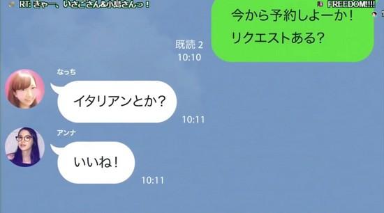 gazou120201547