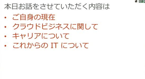 gazou120201554
