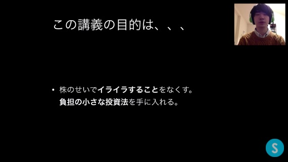 kabuyoho07_02