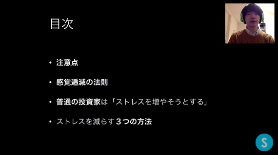 kabuyoho07_03
