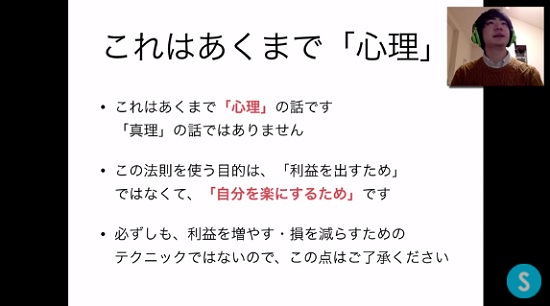 kabuyoho07_04