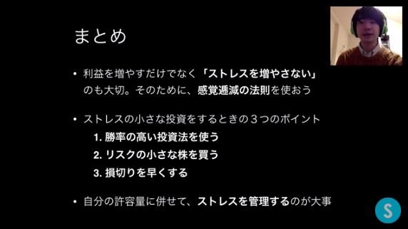 kabuyoho07_12