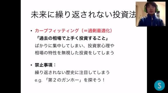 kabuyoho08_07