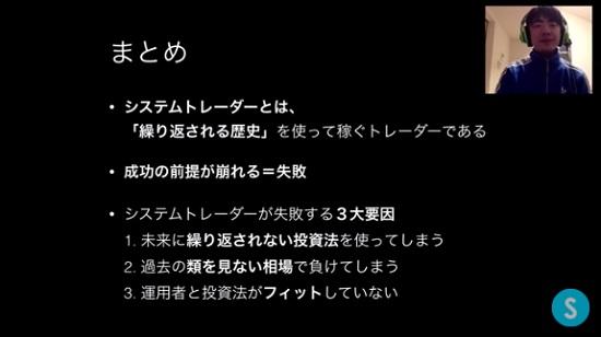 kabuyoho08_10