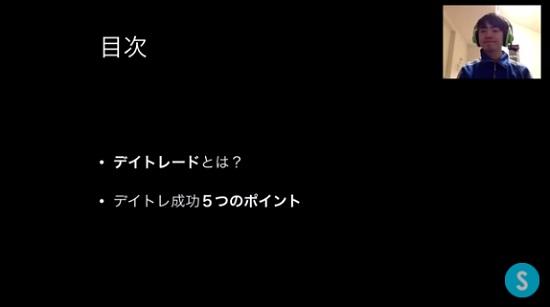 kabuyoho09_04