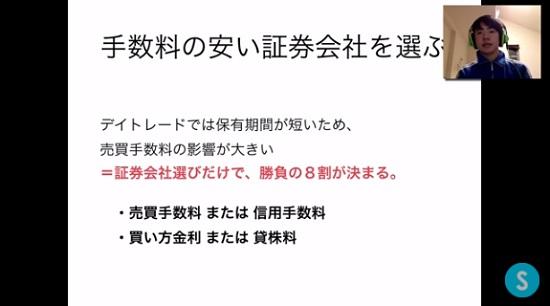 kabuyoho09_07