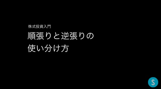 kabuyoho10_01
