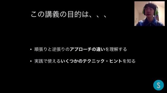 kabuyoho10_04
