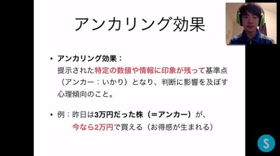 kabuyoho10_07