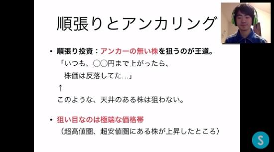 kabuyoho10_08