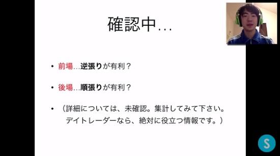 kabuyoho10_12