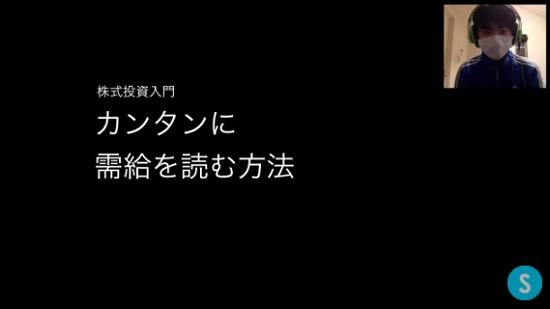 kabuyoho11_01