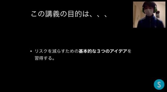 kabuyoho12_04