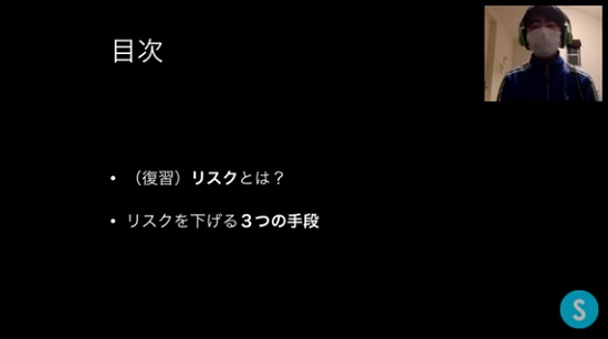 kabuyoho12_05