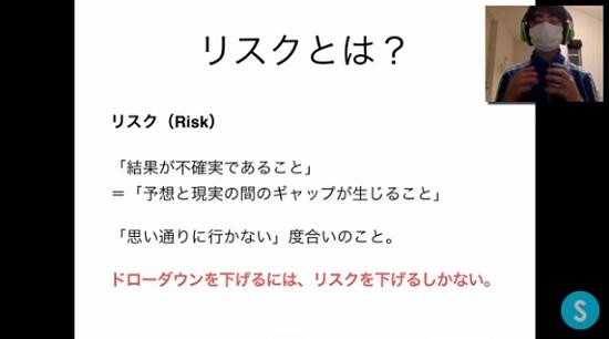 kabuyoho12_06