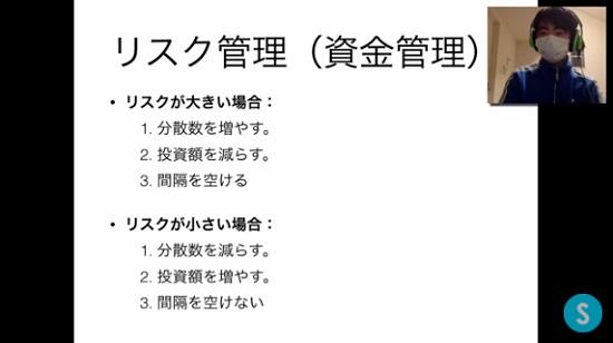 kabuyoho12_08
