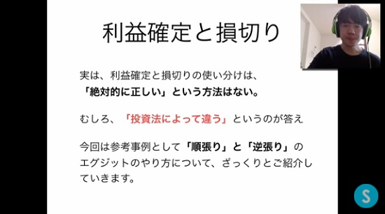 kabuyoho13_06