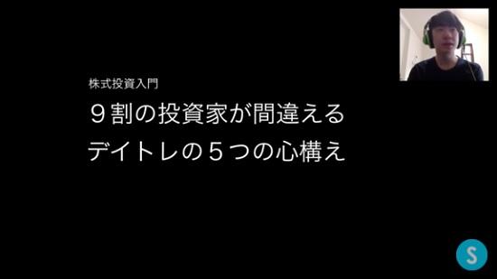 kabuyoho14_01