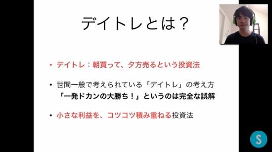 kabuyoho14_06