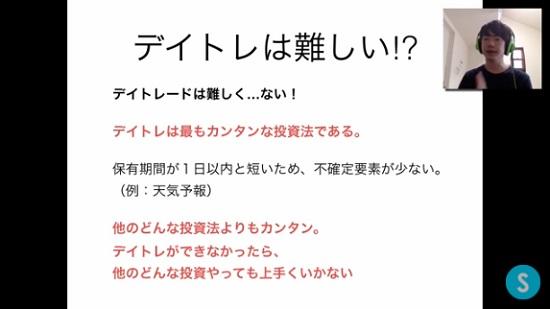 kabuyoho14_08