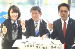 「日本は明るい兆しが見えている」政調会長が振り返る2016年の自民党