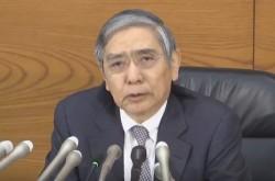 【全文】日銀・黒田総裁が会見「国内景気は緩やかな回復基調」金融政策は現状維持