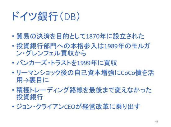 スクリーンショット 2017-01-11 14.43.07