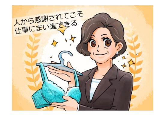 th_投影用20161123twdw藤野スライド2 (1) 31