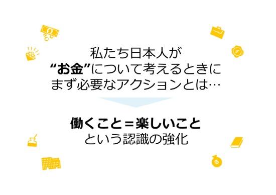 th_投影用20161123twdw藤野スライド2 (1) 28