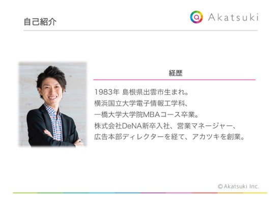 th_【記事用】横浜国立大学2016 2