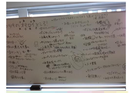 th_【記事用】横浜国立大学2016 68
