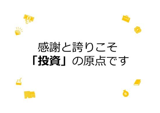 th_投影用20161123twdw藤野スライド2 (1) 34
