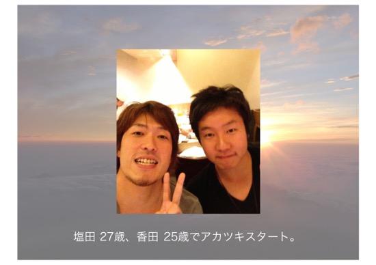 th_【記事用】横浜国立大学2016 61