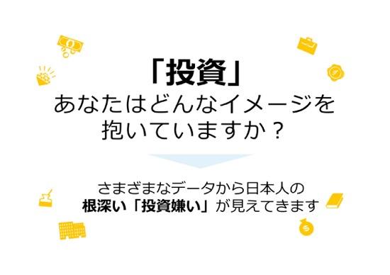 th_投影用20161123twdw藤野スライド2 (1) 12
