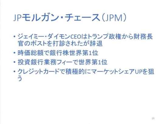 スクリーンショット 2017-01-06 16.01.49