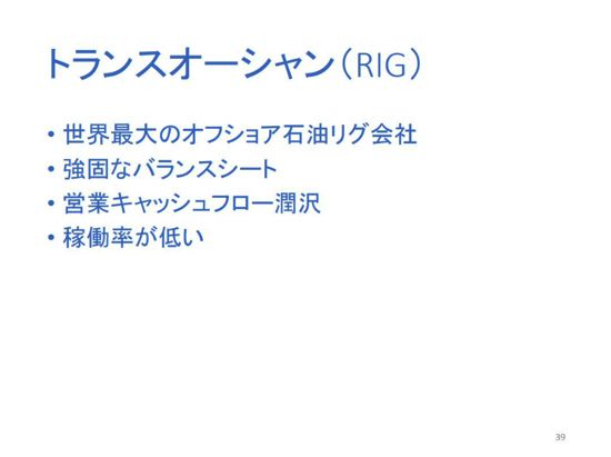 スクリーンショット 2017-01-11 14.41.24