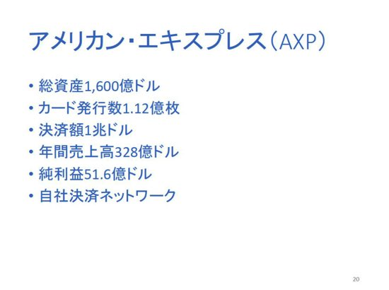 スクリーンショット 2017-01-11 11.36.26