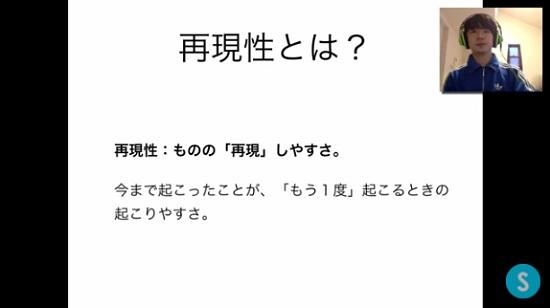 kabuyoho15_06