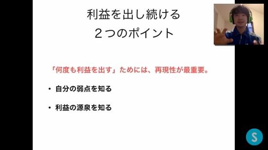 kabuyoho15_07