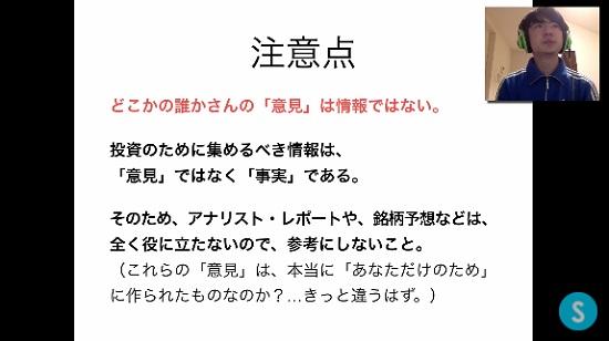 kabuyoho16_10