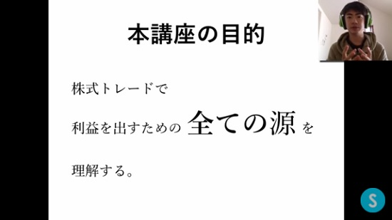 kabuyoho17_02