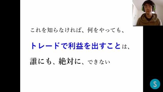 kabuyoho17_06