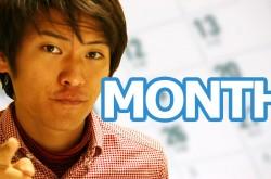 エクセルの基礎知識 日付から月だけを抽出する「MONTH関数」の使い方