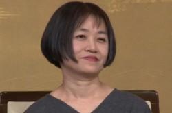 【全文】直木賞受賞の恩田陸氏「この小説で受賞できて本当によかった」