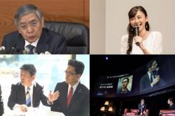 今年、日本はどう変わるのか? 有識者たちによる2017年大予想