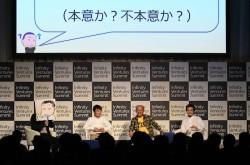 """DMM亀山会長「今お金を出してもらえるのはITくらい」スタートアップの""""恵まれすぎな現状""""とは?"""