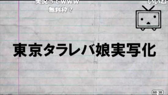 東京タラレバ娘05